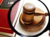 杭州優秀離婚財產分割律師,十年以上經驗專業律師團隊