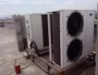 家电维修中心空调冰箱洗衣机热水器太阳能空气源