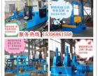 H型钢焊接生产线设备江苏厂家十月火热让利钢结构生产线设备