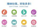 天津40 50职工缴纳社保享受补贴 只限天津城镇户籍