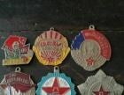 七枚纯银老勋章,尺寸如图,完整漂亮,以前老英雄前辈