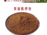 高效冲施肥原料黄腐酸钾