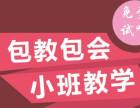 武汉催乳师哪里可以免费培训?