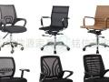 本厂专业生产简约钢架式办公桌、会议桌、屏风式办公桌、办公椅、