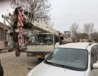 求购吊车(吊机)8吨到200吨