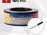 北京朝阳牌电线 BVR2.5塑铜软线 国标