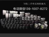 高價回收二手相機回收佳能相機回收佳能鏡頭