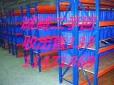 北京诚诚货架回收提供各种货架回收销售服务