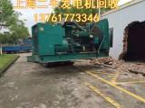 二手发电机回收价格是多少上海二手发电机回收公司