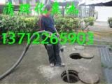 东莞清理化粪池抽污水公司比较好 抽化粪池承包一年
