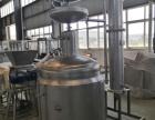 黄山盖章蒸馏设备 白兰地蒸馏设备 白兰地加工设备价格