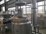 DZL白兰地蒸馏设备,新乡新航1立方白兰地蒸馏设备厂家