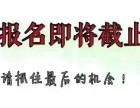 2018济宁成人高考函授进入网上报名阶段名额有限快速报名通道