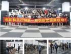 武林风训练基地搏击专业学员常年招生