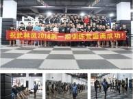 郑州搏击俱乐部九门格斗武林风训练基地招生中