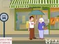 北京mgflash三维动画商业动画