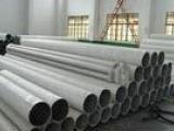 广东不锈钢管、301不锈钢无缝管、316