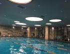 长寿健身游泳馆