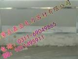 晋城电厂检修围栏生产厂家 不锈钢安全检修围栏国家标准 可定做