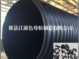 河北省管材专用黑色母料 高浓度吹膜注塑通用色母粒 食品级黑色母