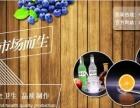无淡季项目创业加盟 利润高 尚莱特 一次性水晶餐具