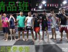 北京泰拳私教一对一-北京泰拳私教一对一-北京搏击私教