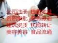 注册北京建筑公司需要什么材料?