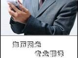北京英語翻譯公司 英語翻譯服務 海歷陽光翻譯值得您信賴