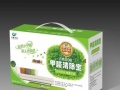 云康800领先绿色消毒环保产品全国招商