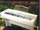 大邑县直销各类电钢琴