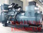 新余二手柴油发电机收购回收公司
