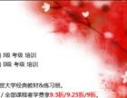 阳光韩国语培训中心7月零基础初级班和考级班要开课了