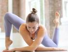 北京梵乐瑜伽暑期瑜伽培训班开课啦欢迎咨询