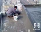 绍兴越城区柯桥专业防水,房屋维修,价格实惠,一个电话上门