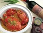 摩能肉蟹煲加盟费多少