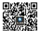 上海专业厂房装修 办公室装潢 免费量房报价