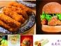炸鸡汉堡在绵阳有地方学习吗就在可欣餐饮培训学校