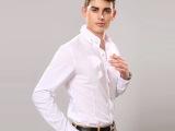 男士商务绅士长袖衬衫 韩版修身男衬衣2014秋款衬衫