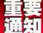 深圳成考网上报考时间9月11日-15日!