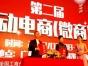 中国微商操盘手帮你打破微商瓶颈-微商操盘手