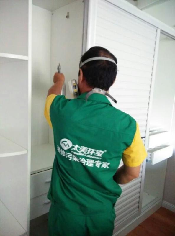 宣城除甲醛.甲醛检测.家电清洗.瓷砖美缝