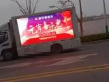 泉州LED广告宣传车租赁