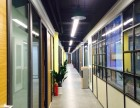 杭州新天地旁漂亮的办公室出租,办公环境好舒服
