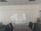 呼兰 裕发新城1号楼 写字楼 30平米