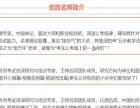 2017年湖南省考公务员笔试课程2月10开课