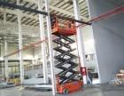中山大涌厂房消防安装用载人充电式升降平台租赁