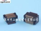 0.5mm-2X10P H3.0mm双槽板对板连接器