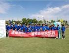 上海南汇葵园农庄拓展训练 娱乐活动 亲子活动 家庭日