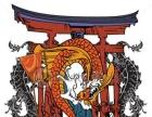 日本留学怎么开学时证明 日语学时证明什么样子