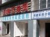 潜江-房产3室2厅-31万元